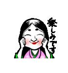 おたふくちゃん(個別スタンプ:21)