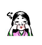おたふくちゃん(個別スタンプ:23)