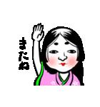 おたふくちゃん(個別スタンプ:24)