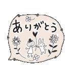 まったりカフェ風スタンプ(個別スタンプ:02)