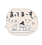 まったりカフェ風スタンプ(個別スタンプ:03)