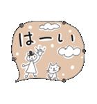 まったりカフェ風スタンプ(個別スタンプ:06)