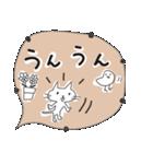 まったりカフェ風スタンプ(個別スタンプ:07)