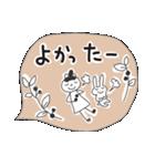 まったりカフェ風スタンプ(個別スタンプ:08)