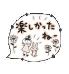 まったりカフェ風スタンプ(個別スタンプ:10)