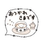 まったりカフェ風スタンプ(個別スタンプ:11)
