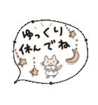 まったりカフェ風スタンプ(個別スタンプ:12)