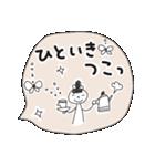 まったりカフェ風スタンプ(個別スタンプ:14)