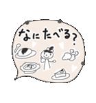 まったりカフェ風スタンプ(個別スタンプ:16)