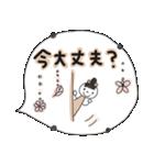 まったりカフェ風スタンプ(個別スタンプ:17)