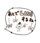 まったりカフェ風スタンプ(個別スタンプ:18)