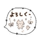 まったりカフェ風スタンプ(個別スタンプ:20)