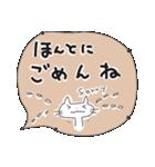 まったりカフェ風スタンプ(個別スタンプ:21)