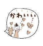 まったりカフェ風スタンプ(個別スタンプ:25)