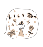 まったりカフェ風スタンプ(個別スタンプ:26)