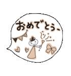 まったりカフェ風スタンプ(個別スタンプ:27)
