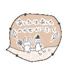 まったりカフェ風スタンプ(個別スタンプ:40)