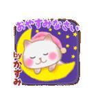 【かずみ】さんが使う☆名前スタンプ(個別スタンプ:04)