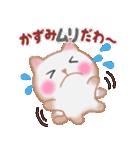 【かずみ】さんが使う☆名前スタンプ(個別スタンプ:06)
