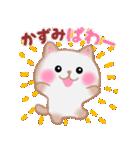 【かずみ】さんが使う☆名前スタンプ(個別スタンプ:18)