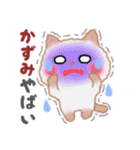 【かずみ】さんが使う☆名前スタンプ(個別スタンプ:21)