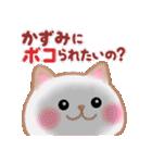 【かずみ】さんが使う☆名前スタンプ(個別スタンプ:23)