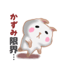 【かずみ】さんが使う☆名前スタンプ(個別スタンプ:24)