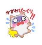 【かずみ】さんが使う☆名前スタンプ(個別スタンプ:25)