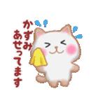 【かずみ】さんが使う☆名前スタンプ(個別スタンプ:27)
