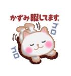 【かずみ】さんが使う☆名前スタンプ(個別スタンプ:36)