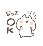 I am なつき(個別スタンプ:02)