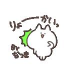 I am なつき(個別スタンプ:03)
