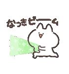 I am なつき(個別スタンプ:05)