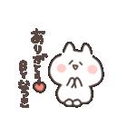 I am なつき(個別スタンプ:09)