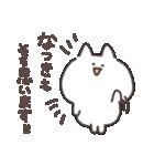 I am なつき(個別スタンプ:11)