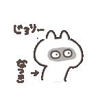 I am なつき(個別スタンプ:12)