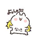 I am なつき(個別スタンプ:13)