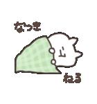 I am なつき(個別スタンプ:19)