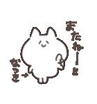 I am なつき(個別スタンプ:20)
