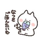 I am なつき(個別スタンプ:22)