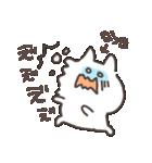 I am なつき(個別スタンプ:28)