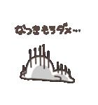 I am なつき(個別スタンプ:29)