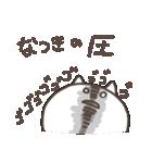 I am なつき(個別スタンプ:31)
