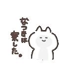 I am なつき(個別スタンプ:32)