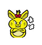 ハッピーラビット 〜ウサわせ〜(個別スタンプ:10)