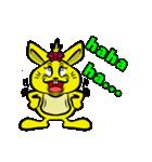 ハッピーラビット 〜ウサわせ〜(個別スタンプ:17)