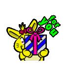 ハッピーラビット 〜ウサわせ〜(個別スタンプ:25)