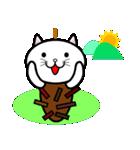 みのニャン(個別スタンプ:01)