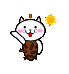 みのニャン(個別スタンプ:02)