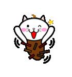 みのニャン(個別スタンプ:03)